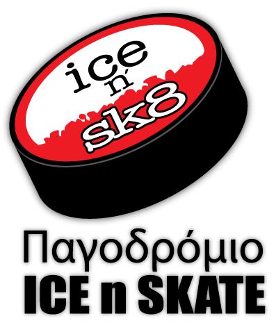 PAGODROMIO-ice-nskate-logo